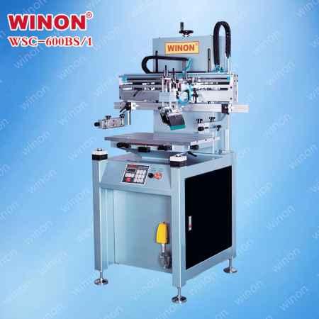 荣龙平面丝印机设备